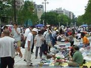 ハードコアフリーマーケット
