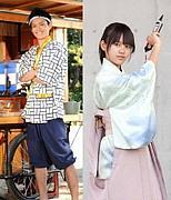 寿司屋と姫様