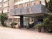 大連外国語大学 2010年在籍組