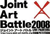 Joint Art Battle 08'