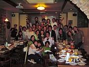 名古屋LWS
