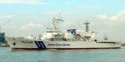 第九管区海上保安本部