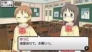 日常(宇宙人)for PSP