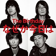 新生The Birthday(第二期)
