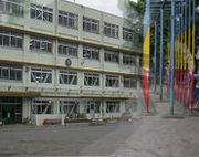 北区立堀船小学校(1975〜1976生)