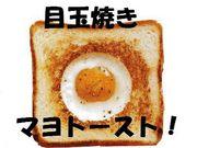 目玉焼きマヨトースト!!