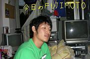 今日のFUJIMOTO