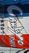 中京大学体育会サッカー部