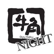 牛角 NIGHT