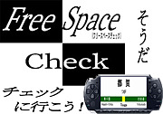 千葉ゲーム倶楽部