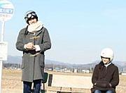 蒼井優 × 松山ケンイチ