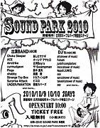 SOUND PARK'10