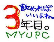 【MYU】パーサー【PC】