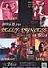 BELLY PRINCESS 名古屋