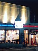 カレーや 小坂商店2