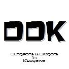 TRPGサークル 「DDK」