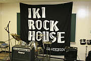 【壱岐】 IKI ROCK HOUSE