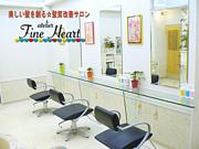 atelier FINE HEART 国分寺