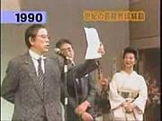 野坂昭如の右フックが好き。