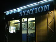 music studio STATION