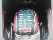 牛角浅草店