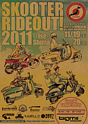 SKOOTER RIDEOUT!