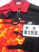 附属新潟中04年卒 男テニス部