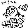 【公認】ちるこみゅ【ちるこ団】