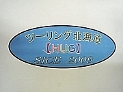 ツーリング北海道 【HUG】