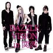 DAZZLE VISION【関西】