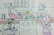 居酒屋(´・ω・`)ショボーン