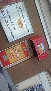 ゲームセンター ボヤージュ