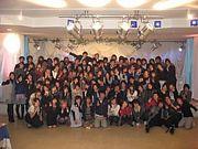 金大附属中★2003年卒業生