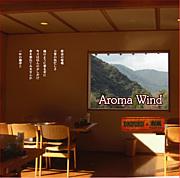 Aroma Wind