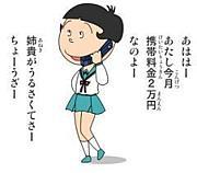 ♪ワカメ会(^∀^*)♪