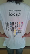 eighter∞Tシャツ