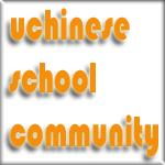 uchinese school