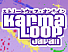 Karmaloop Japan