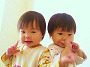 ♪I LOVE BABY♪ 〜ANGEL〜