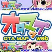 大阪日本橋オタマップ