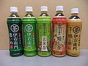 緑茶を愛する会