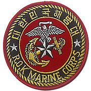 大韓民国海兵隊(ROKMC)