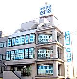 ena 秋川校