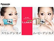 LUMIX User's