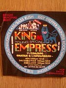 KING・AND・EMPRESS