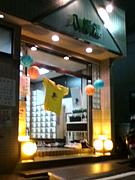 9月5日☆おれ最高!銭湯☆