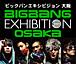BIGBANG EXHIBITION