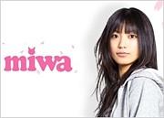 miwa  ファミリー ☆in   道産子