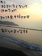 波_レミオロメン