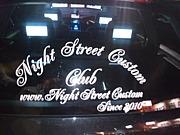 Night Street Custom Club